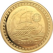 200 Euro (Herodotus) – obverse