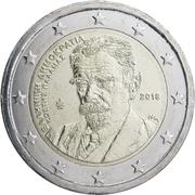 2 Euro (Kostis Palamas) -  obverse