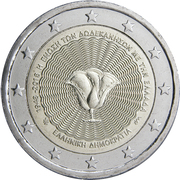 2 Euro (Union of the Dodecanese With Greece) -  obverse