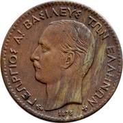 1 Lepton - George I (2nd portrait) – obverse
