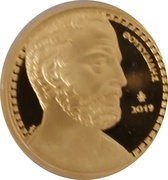 200 Euro (Thucydides) – reverse