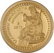 100 Euro (Dimitra) – obverse