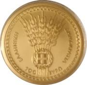 100 Euro (Dimitra) – reverse