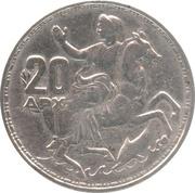 20 Drachmai - Paul I – reverse