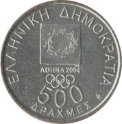 500 Drachmes (Olympic gold medal) -  obverse