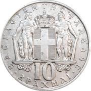 10 Drachmai - Constantine II -  reverse