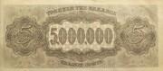5,000,000 Drachmai – reverse