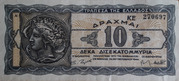 10 Billion Drachmai – obverse