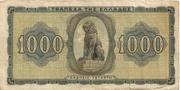1 000 Drachmai – reverse