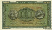 100,000 Drachmai – obverse