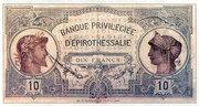 10 Drachmai (Privileged Bank of Epirus & Thessaly) – reverse