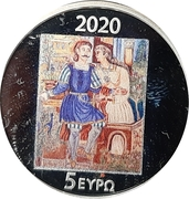 5 Euro (Theophilos 150th Anniversary) -  obverse