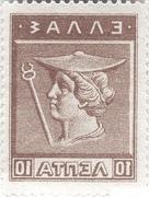 10 Lepta – reverse