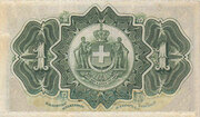 1 Drachme (Privileged Bank of Epirus & Thessaly) – reverse