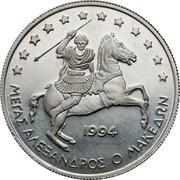 20 ECU (Alexander the Great) – reverse