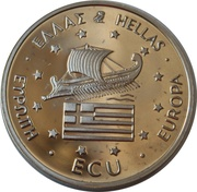 1 ECU (Greek Macedonia) – obverse