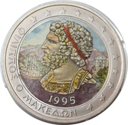 1 ECU (Greek Macedonia) – reverse