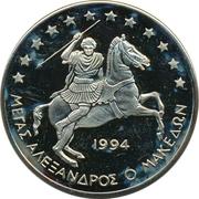 5 ECU (Alexander the Great) – reverse
