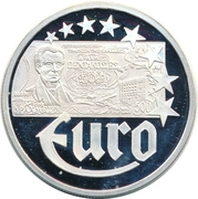 10 Euro (500 Drachmes) – reverse