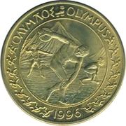 10 Euro (1996 Summer Olympics in Atlanta) – reverse