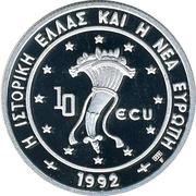10 ECU – reverse