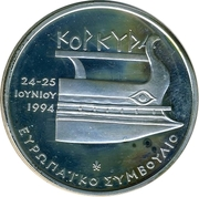1 ECU (Hellenic Presidensy) – reverse