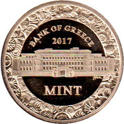 Token - Bank of Greece (World Money Fair 2017) – reverse