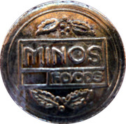 New Year Token - Minos Foods – reverse