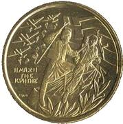Medal - Greek Parliament for the 90th anniversary of the Union of Crete with Greece – obverse