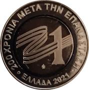Token - 200th Anniversary of the Revolution – reverse