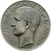 Medal - George I (Maritime ministry) – obverse