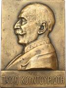 Plaquette - Naval victory of Admiral Pavlos Kountouriotis – obverse