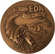 Medal - EOK – obverse