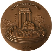 Medal - EOK – reverse
