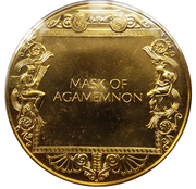 Medal - Art treasures of Ancient Greece (Mask of Agamemnon) – reverse