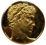 Medal - Art treasures of Ancient Greece (Youth from Marathon) – obverse