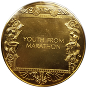 Medal - Art treasures of Ancient Greece (Youth from Marathon) – reverse
