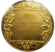 Medal - Art treasures of Ancient Greece (Hermes and the Infant Dionysos) – reverse