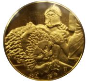 Medal - Art treasures of Ancient Greece (Battle of the Gods and Giants) – obverse