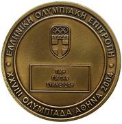 Medal - XXVIII Athens Olympiad – obverse