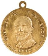 Medallion - Valkaniki Omospondia-Eleytherios Venizelos – obverse