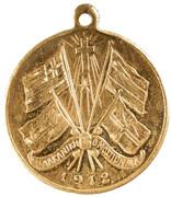 Medallion - Valkaniki Omospondia-Eleytherios Venizelos – reverse
