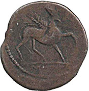 Replica - Greek coin – reverse
