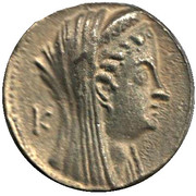 Replica - Greek Cultural Journey (Oktadrachma Egypt 246-221 BC) – obverse