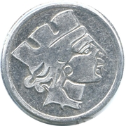 Token (Replica of Greek coin) – obverse