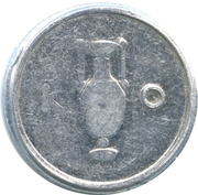Token (Replica of Greek coin) – reverse