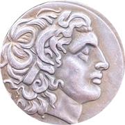 Alexander's drachma (souvenir) – obverse