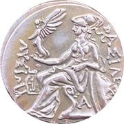 Alexander's drachma (souvenir) – reverse