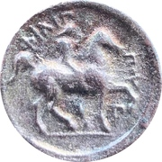 Tetradrachm - Philip II (souvenir) – reverse