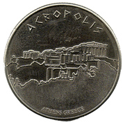 Hellenic Heritage Collectors Coin - Acropolis – obverse